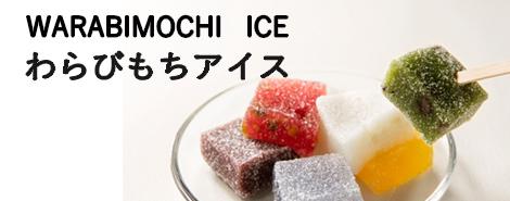 胡麻どうふ禅鍋