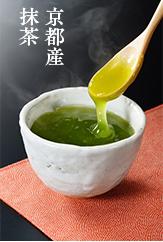 くず湯 抹茶(まっちゃ)